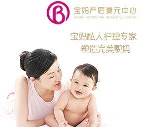 宝妈纤体健康管理优游登陆心(周浦店)
