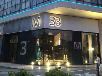 M33 Dance Studio 舞蹈普拉提艺术空间