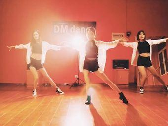 DM dance流行舞蹈培訓中心