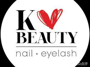 K beauty nail&eyelash美甲美睫