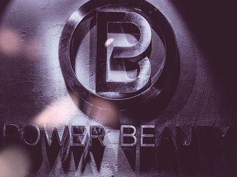PowerBeauty舞蹈培训机构(吾悦店)