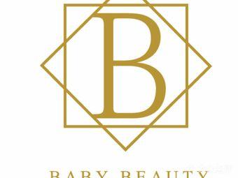 Baby Beauty贝缇丽皮肤管理中心