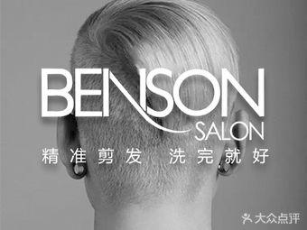 BENSON(中环百联店)