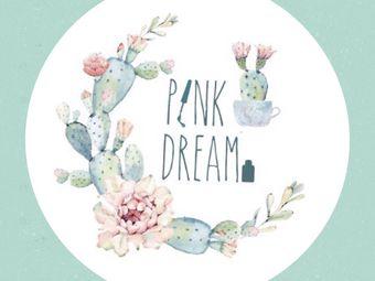 Pink Dream美容美甲