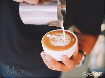 爱客咖啡培训学院(太白路校区)