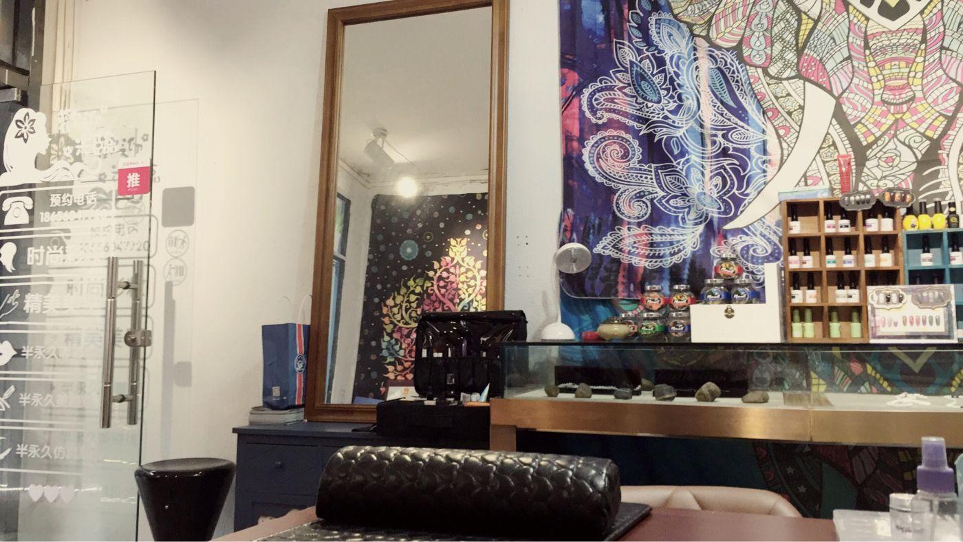 杏子美甲纹绣工作室