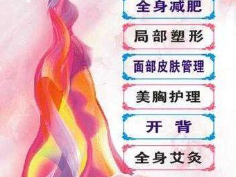 海燕减肥养生馆(民族广场新梦店)