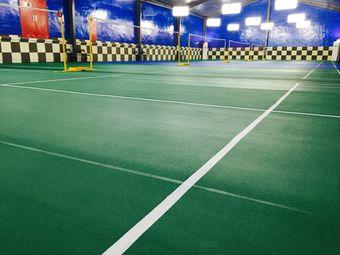 金典羽毛球館