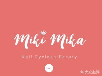 MIKI MIKA日式美睫美甲