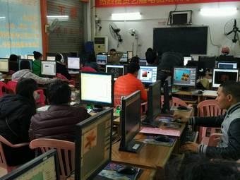 龙江艺雕电脑培训学校