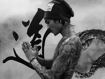道刺青TATTOO 纹身
