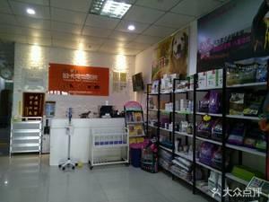 Sunion苹果授权专卖(天河城店)