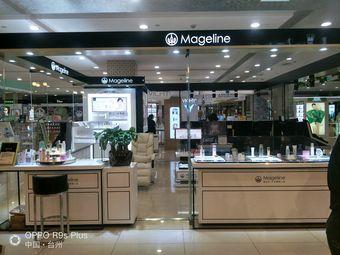 麦吉丽(天台太平洋购物中心店)
