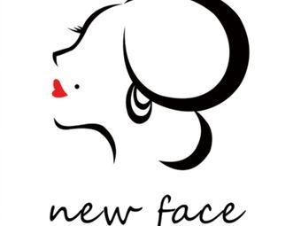 首尔New face皮肤管理中心(宝龙广场店)