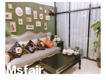 Msfair日式美肌·SPA管理中心(京华城店)