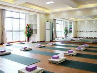 至善瑜伽会馆