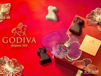 Godiva(银河国际购物中心)