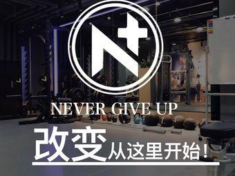 N+ Fitness健身ub8优游平台作室