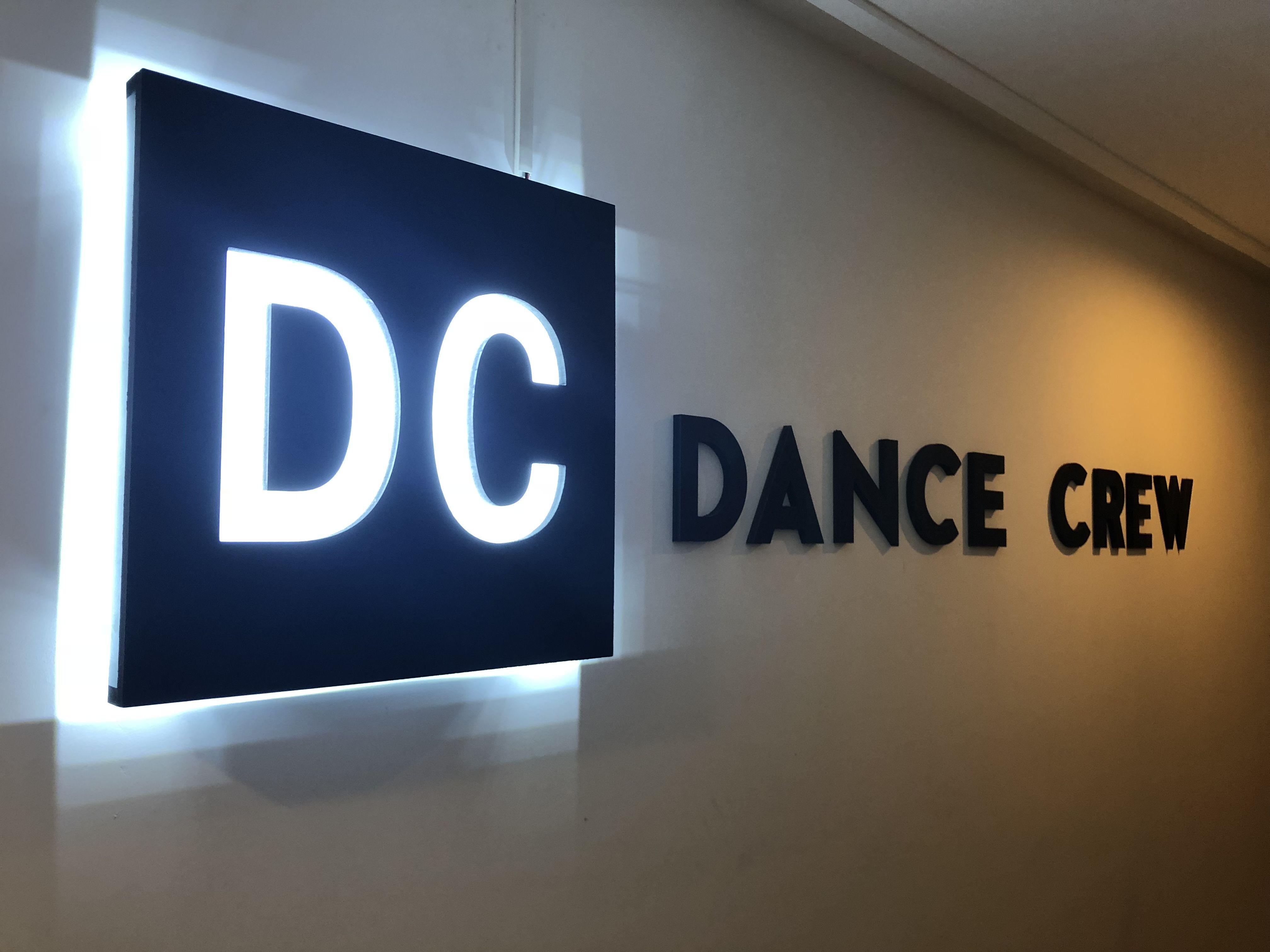 DC · Dance crew舞室