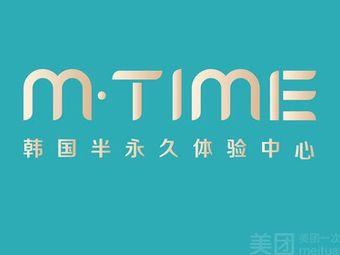 M Time日式美甲美睫半永久