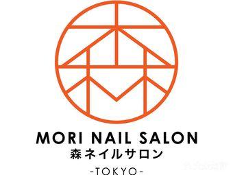 森日式美甲沙龙MORI NAIL