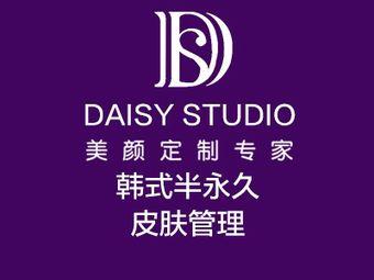 Daisy Studio美顏定制專家