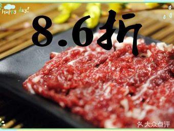 潮香牛宴潮汕鲜牛肉火锅(飞洲国际广场店)