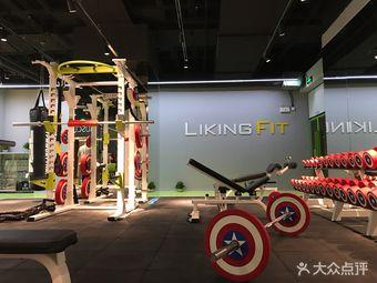 Liking Fit 24H智能健身房(四川北路店)
