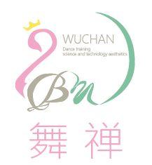 華熙園科技養生中心