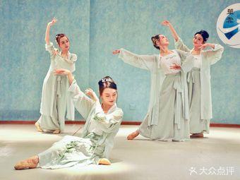 华云舞蹈工作室
