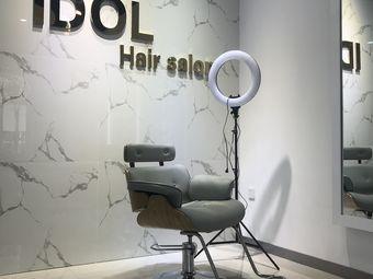 IDOL.hair salon(大阅城专业剪染店)