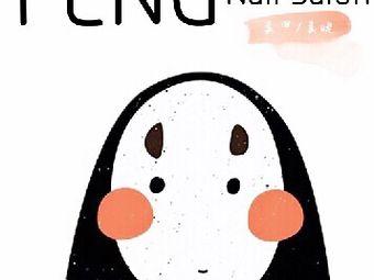 Feng nail studio美甲美睫(北美店)