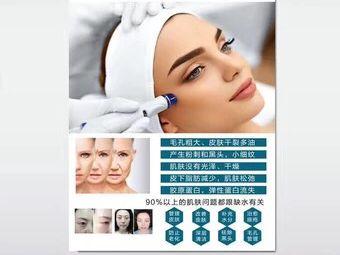 Uni 半永久皮肤管理中心