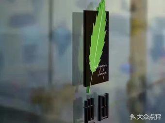 世田造型(青湖路店)