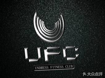 UFC健身工作室(蒙自店)