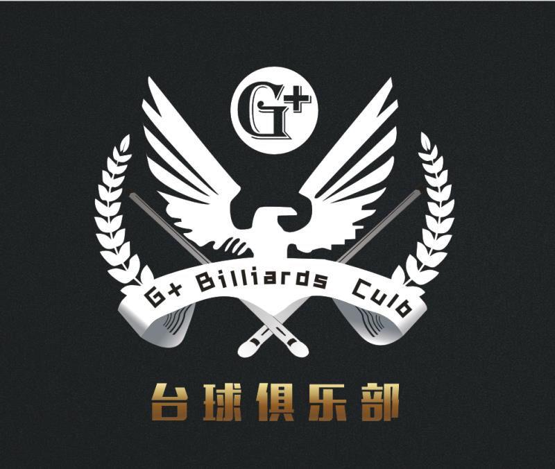 G+台球俱乐部