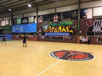 悦动篮球营地