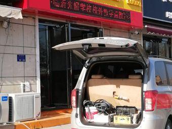 黄斌武汉字书写