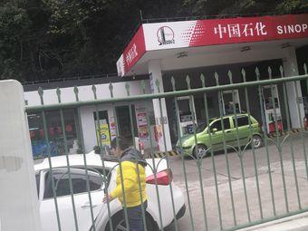中国石化加油站(乐群路)