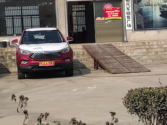 兰陵海恒汽车销售广场