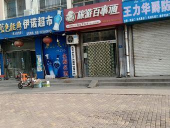 北京新东方英语阳信报名处(阳信官方服务中心)