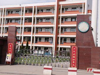 府谷县第二初级中学