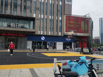 潍坊圣宝形象店