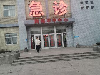 清河县人民医院-急诊