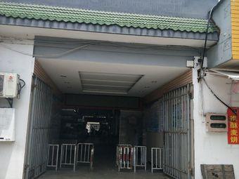 锡东商贸城