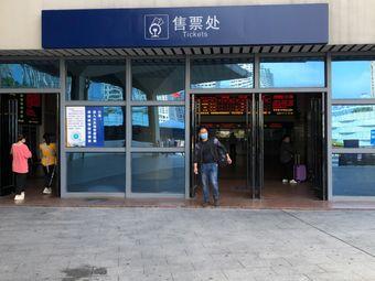 北海站2号自动售票处