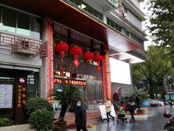 桂林市妇女儿童医院体检中心