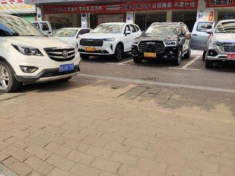 赣州通正汽车销售服务有限公司(赣东销售部)