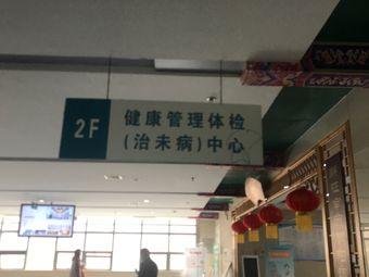 铜陵市中医医院体检中心(新院区)