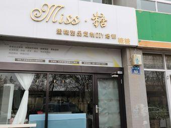 miss.糖